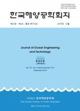 joet-33-6-cover.jpg